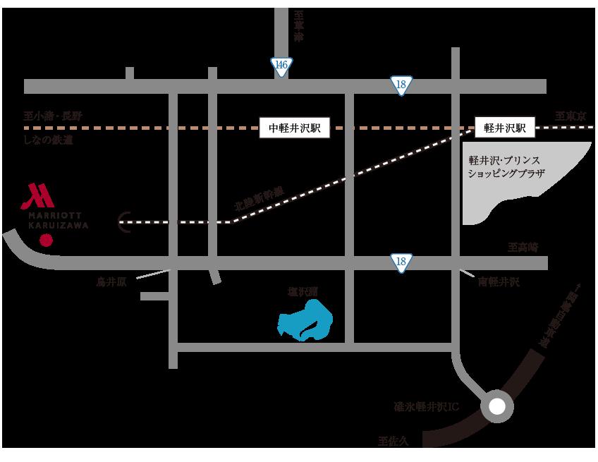 SPGアメックス 軽井沢マリオットホテルへのアクセス